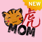 Tiger Mom Shirt in Pink